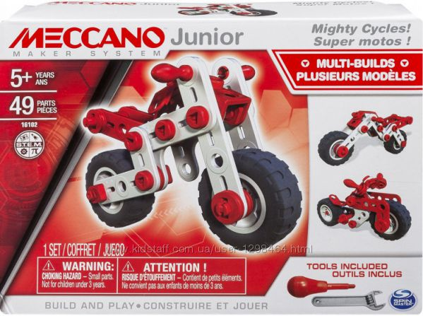 Конструктор мотоцикл Meccano Junior Spin Master