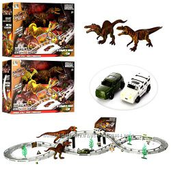 Трек опасные динозавры CM558-32