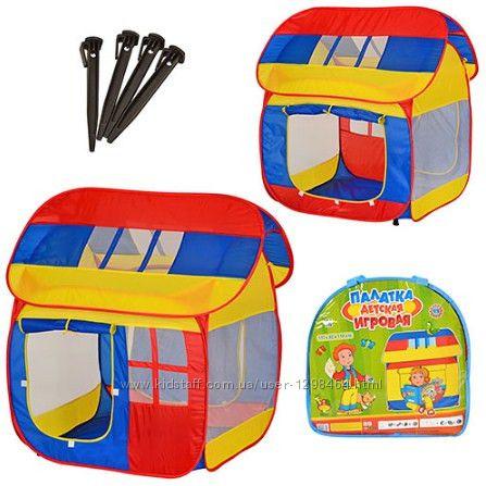 Палаткат игровая Домик с крышой