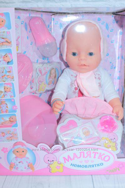 Интерактивная кукла-пупс Малятко с аксессуарами, можно купать, закрывает глаз