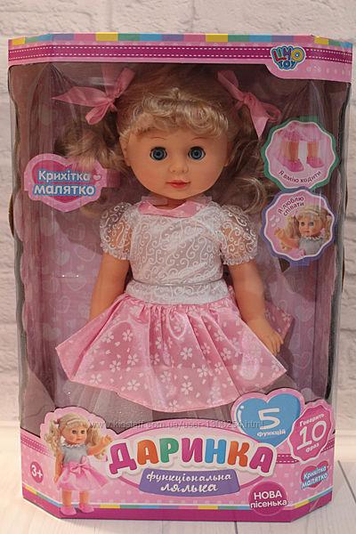 Интерактивная кукла Даринка, 32 см.