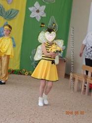 прокат Пчелка