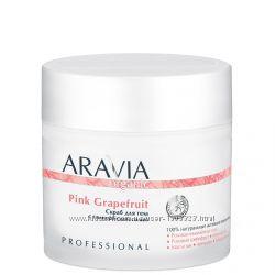 Скидка. Скраб для тела с гималайской солью Pink Grapefruit, 300 мл, ARAVIA