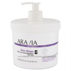 Крем для моделирующего массажа Slim Shape ARAVIA Organic, 550 мл.