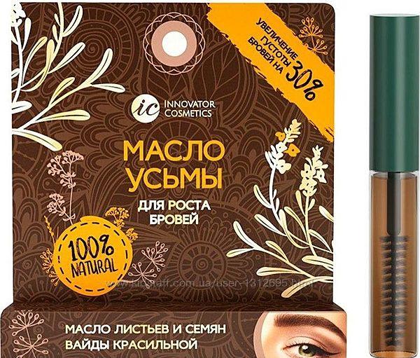 Масло усьмы для роста бровей Innovator Cosmetics, 4мл