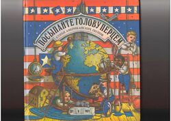 детские книги девять одним лотом за 1050 грн