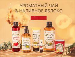 Золотой чай Красное яблоко новогодняя серия Ив Роше