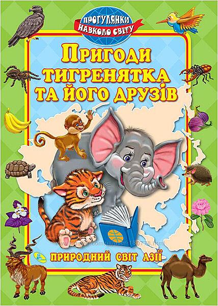 СП Книги издательства Кредо. Скидка 20 процентов