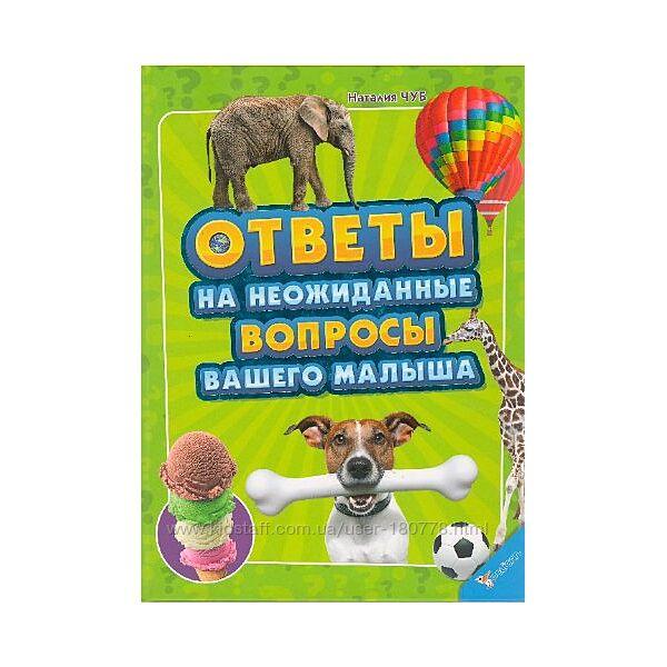СП Книги изд Пеликан, Виват. Скидка 23 процента