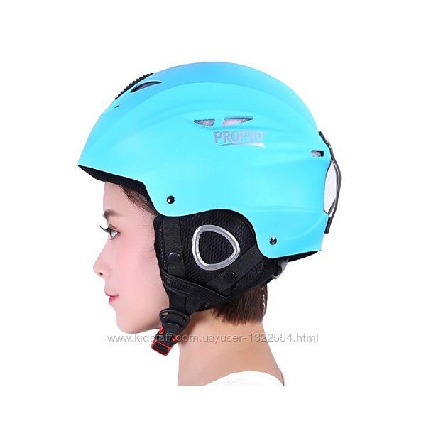 Горнолыжный шлем PROPRO