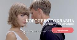 Новикова Юлия курсы Школа отношений Королева соблазна Дом с привидениями