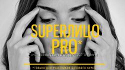 Бурдюг Анастасия Super Лицо Pro гимнастика для лица и спины Супер лицо Про
