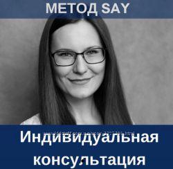 Английский Горбовская Юлия LittleLily Обучение детей чтению на английском с