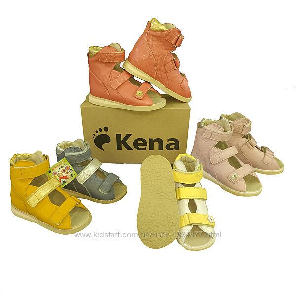 Антиварусные сандалии тм Кена