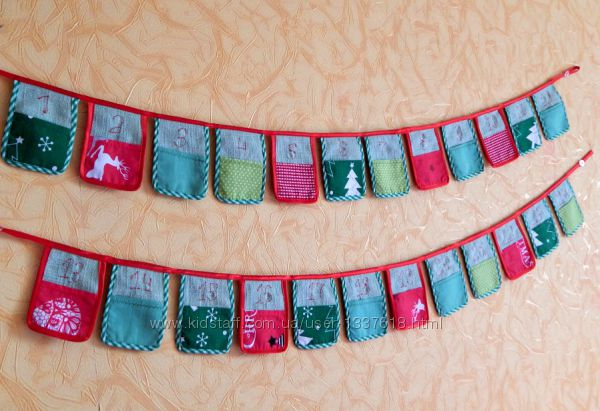 Адвент-календарь текстильный