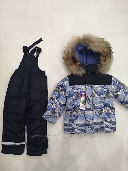 Зимний комплект Pilguni