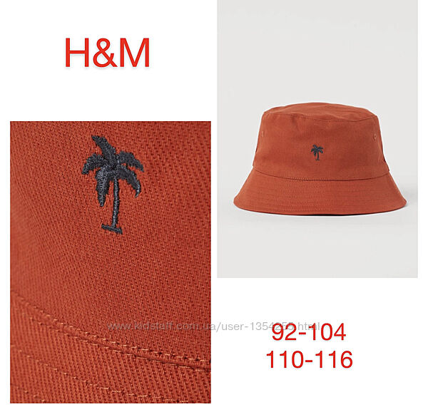 Панамы H&M хлопок