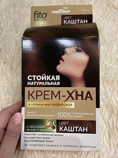 Краска для волос КАШТАН. Без аммиака
