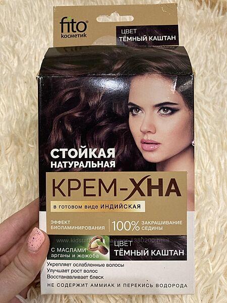 Краска для волос ТЕМНЫЙ КАШТАН. Без аммиака