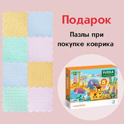 Массажный коврик Малыш пастельные цвета 8 шт Ортодон