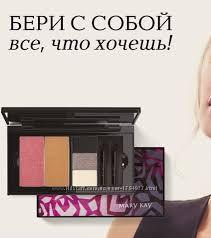 Футляр для декоративной косметики Perfect Palette  Mary Kay