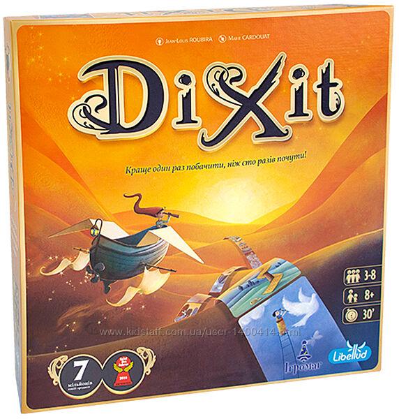 Диксит Dixit - Версия 2021 г. Оригинал. Семейная игра