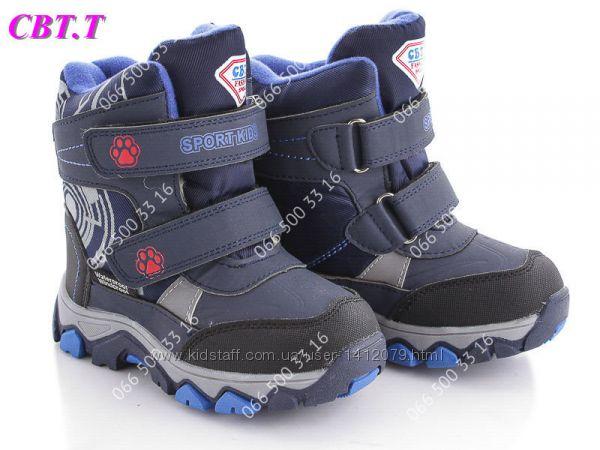 Зимові термо чобітки для хлопчиків