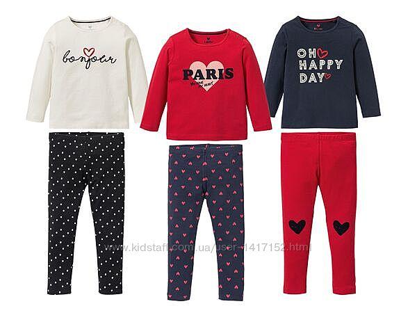 Трикотажные пижамы, lupilu