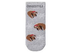 Детские носки махровые антискользящие Lupilu Германия 27-30