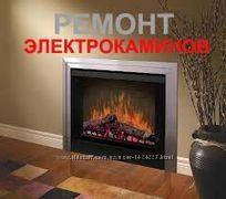 Ремонт Электрокаминов