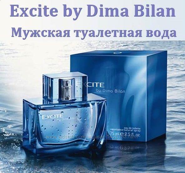 Туалетная вода Excite by Dima Bilan 17540 Oriflame