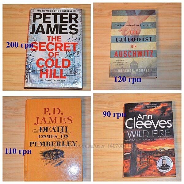 Книги на английском для взрослых, классика, боевики, триллеры, детективы