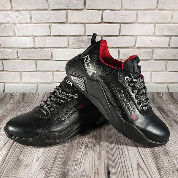 Мужские кожаные кроссовки 00686