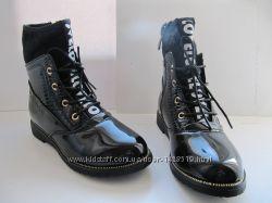 Демисезонные ботинки Солнце 32-37 размер Распродажа
