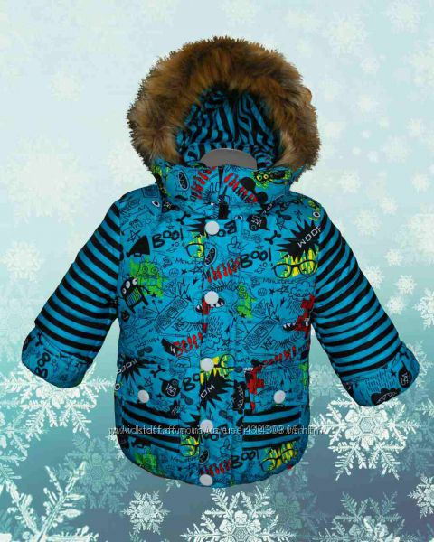 Зимняя куртка комбинезон детская для мальчика