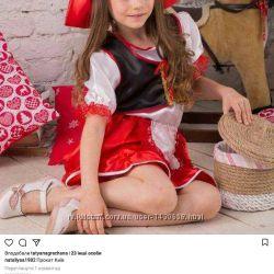 Прокат костюм красная шапочка