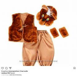 Прокат костюм ведмедыка
