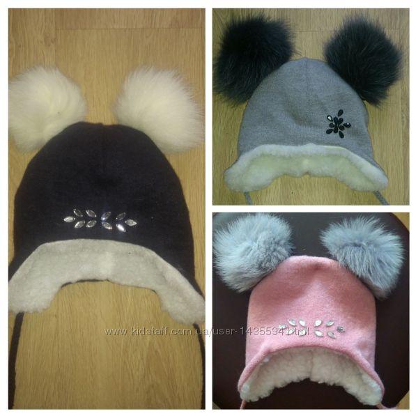 шапки зима 0-8р. в асортименті