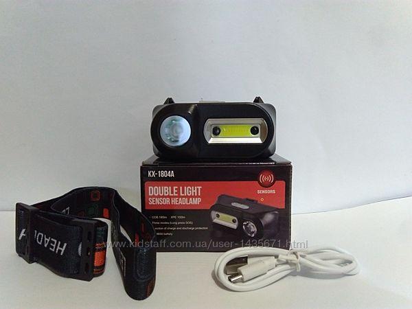 Налобный светодиодный туристический фонарик  XPE COB сенсором движения