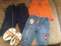 Пакет штанишек на малыша 6-9 мес. тапочки со стопами