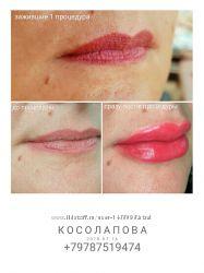 Татуаж губ. Перманентный макияж губ.