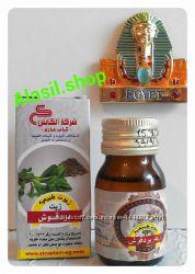 Масло майоран из Египта