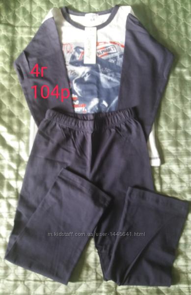 Пижама новая комплект 4года 104р штаны кофта