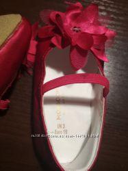 Туфлі для вашої принцеси