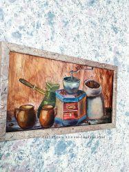 Картина Кофейное настроение