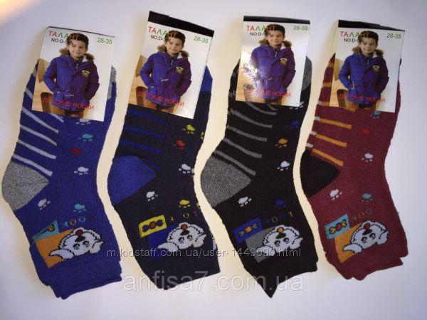 Детские шерстяные термо носки на мальчика р16-22