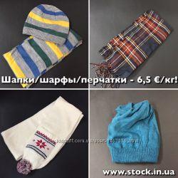 Сток шапки  шарфы  перчатки Tchibo TCM