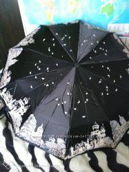 Зонт города