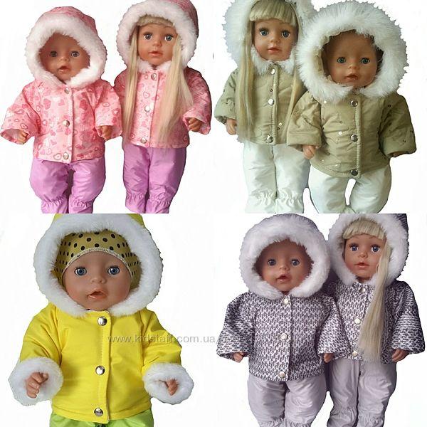 Одежда, обувь, переноска для кукол Baby born и Сестренка