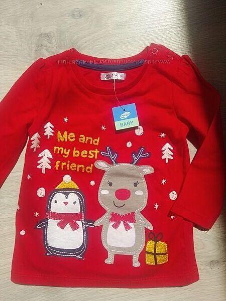 Реглан детский новогодний 74